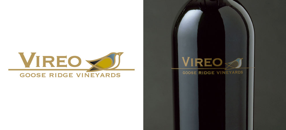 vireo_logo_bottle